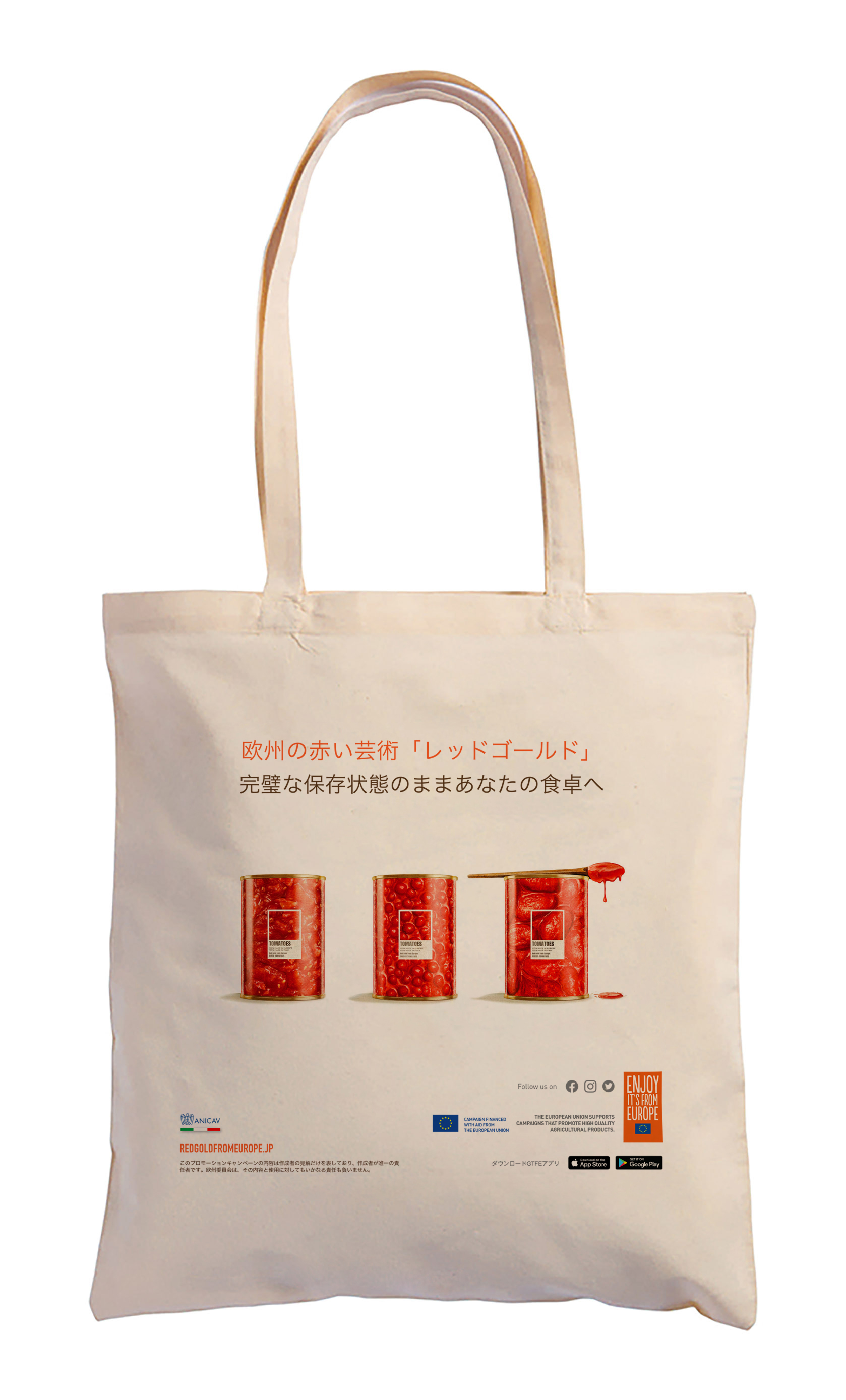 It's time for a Shopping bag present!